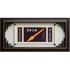 I6002 大筆財進(台灣檜木)