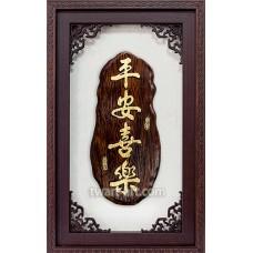I5011 平安喜樂(99純金)木雕