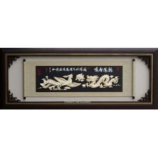 I9003龍鳳合鳴  木雕