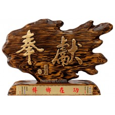 I5G06 奉獻 手工藝術奇木( 99純金)