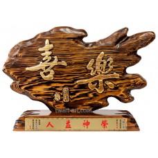 I5G07 喜樂 手工藝術奇木( 99純金)