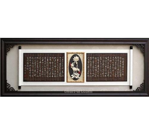 A1025 捲軸草書心經-荷花